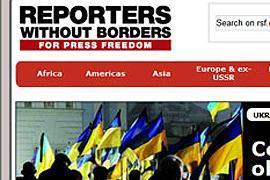 """Репортеры без границ"" просят Саркози повлиять на Януковича"