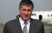 Аваков: Украина будет затягивать рассмотрение дела в итальянском суде
