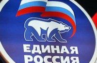 Крымские регионалы войдут в партию Путина, – Константинов