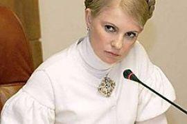 Тимошенко пойдет в КС, если Ющенко подпишет изменения в госбюджет