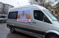 Штаб Корнацкого рассказал, как фальсифицировали выборы на 132 округе (ДОКУМЕНТЫ)