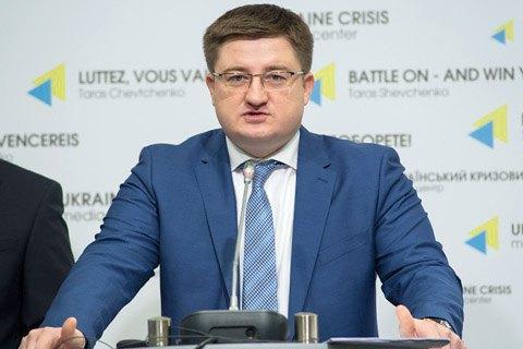 Кабмин инициирует служебное расследование вотношении руководителя Госрезерва Мосийчука