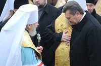 УПЦ МП просит Януковича предоставить ей право юридического лица