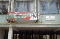 Приднестровье - витрина российского протектората