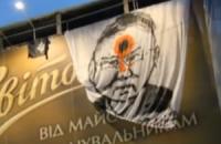 Мэра Львова нарисовали с точкой на лбу
