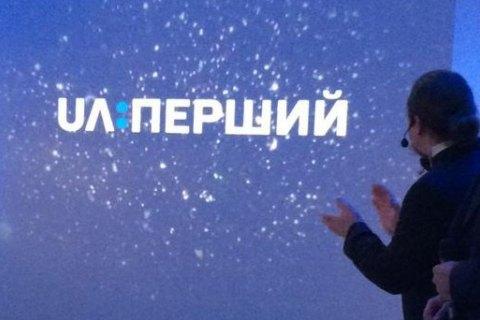Создание общественного вещания в Украине снова оказалось под угрозой срыва