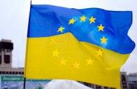 """Украина хочет упоминания о европейской перспективе в декларации """"Восточного партнерства"""""""