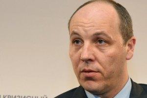 Парубий: армия взяла в осаду Николаевку, но в нее не заходит