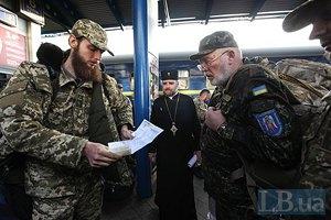 Из Киева на Донбасс провели военных капелланов