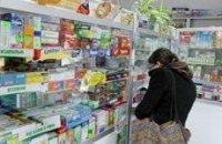 """Минздрав """"отмыл"""" на лекарствах 32 миллиона"""