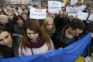 В центре Киева прошел молебен за жизнь Савченко