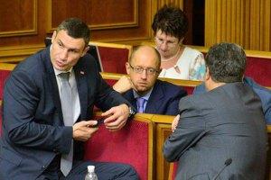 Оппозиции не хватает 19 голосов для отставки Азарова, - Яценюк