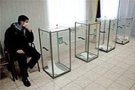 Харьков начал голосовать