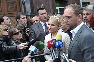 Тимошенко покинула здание ГПУ