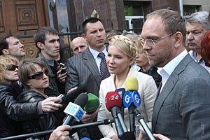 Тимошенко пойдет в Европейский суд