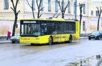 Киев подарил Енакиево два троллейбуса. Правда, троллейбусы в Енакиево не ходят