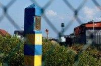 Россия не получала уведомления о смене порядка пересечения границы