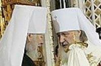 Патриарх вручил митрополиту Владимиру памятные крест и панагию