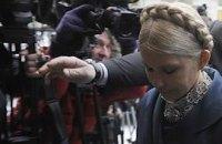 ГПУ не отпускает Тимошенко в Брюссель - боится, что сбежит