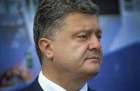 Порошенко: враг планировал аннексировать еще восемь украинских регионов