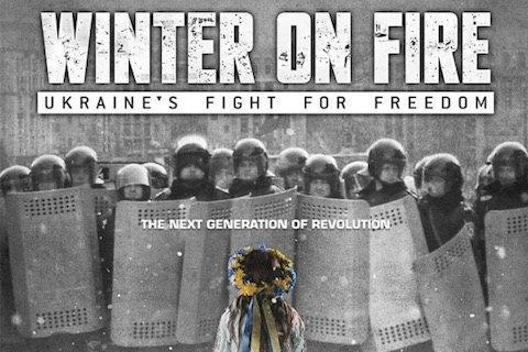 Документальний фільм про Майдан отримав приз на кінофестивалі в Торонто