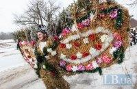 Красноильская Маланка: как встречали старый Новый год на Буковине
