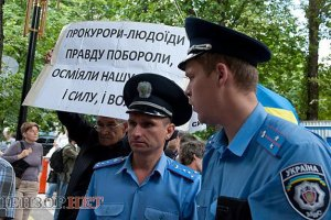 Милиция задержала активистов за антирекламу Партии регионов