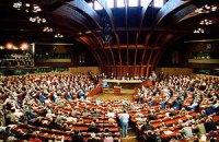 ПАСЕ одобрила резолюцию по Украине