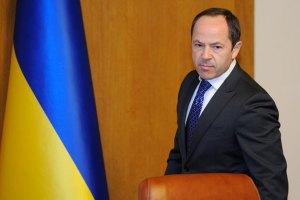 Тигипко обещает жестко спрашивать с судей-коррупционеров