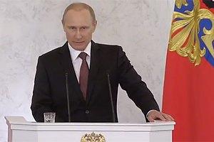 Путин попросил Совет РФ одобрить присоединение Крыма