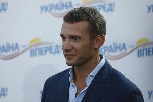 Шевченко бросил вызов Кличко
