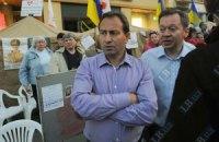 Сторонники Тимошенко собирают подписи и хотят обратиться в ЕСПЧ