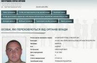 Майор ВСУ, укравший у военных 4 млн гривен, задержан в России