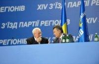 Янукович отправит на Луганщину Азарова вместо себя