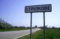 В Херсонской области сельсовет попытался самовольно перенести украинский блокпост