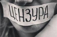 """В российский список экстремистских материалов внесли """"Основы партизанского движения"""""""