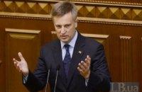 Наливайченко заявил о сложении депутатских полномочий