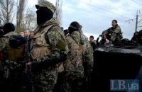 """В Краматорске """"зеленые человечки"""" захватили горотдел милиции и похитили его начальника"""