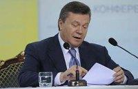 Янукович: русский и украинский почти не отличаются