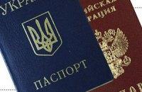 Оккупационные службы Крыма начали отбирать украинские паспорта