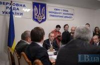 Профильный комитет отверг все законопроекты по Тимошенко