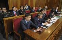 Кабмин внес в Раду законопроект о внесении изменений в Бюджетный кодекс