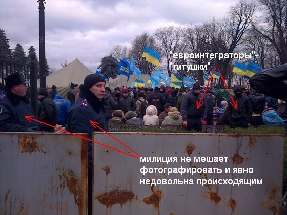 52a1edb8b71b0 Евромайдан vs «сходнячок»