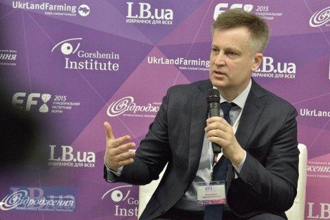 Движение Наливайченко начало сотрудничать с организациями ветеранов хорватской войны