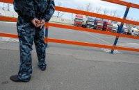 В Украине вчера была заблокирована растаможка грузов