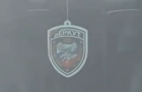 """Столичного полицейского уволили за шеврон """"Беркута"""" с российским триколором"""