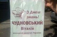 Кандидат Чудновский раздает избирателям деньги прямо в агитпалатках