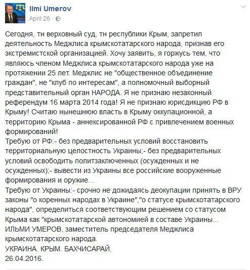 Копия записи Ильми Умерова