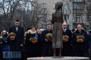 Порошенко назвал главарей ДНР и ЛНР организаторами нового Голодомора
