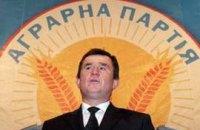 Аграрную академию возглавит человек Юры Енакиевского